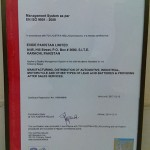 ISO TUV Australia Certificate 2008